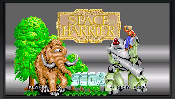 スクリーンショット5:SEGA AGES スペースハリアー
